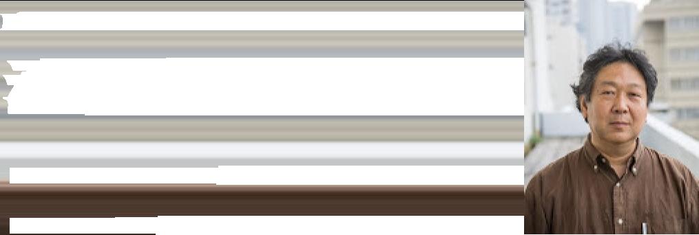 Ikeda Osamu 池田修 BankART1929代表 PHスタジオ代表